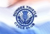 Thistle Reliability Ride 16th March